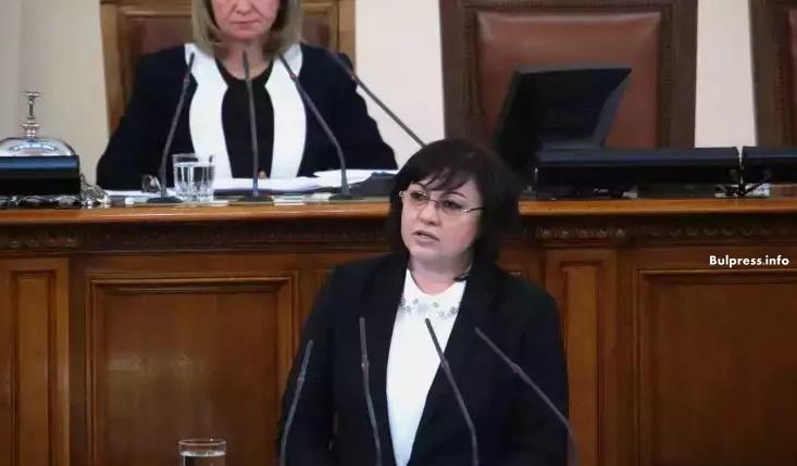 Корнелия Нинова: Да застанем като един и да кажем- не си даваме държавата на Гинка от Пазарджик