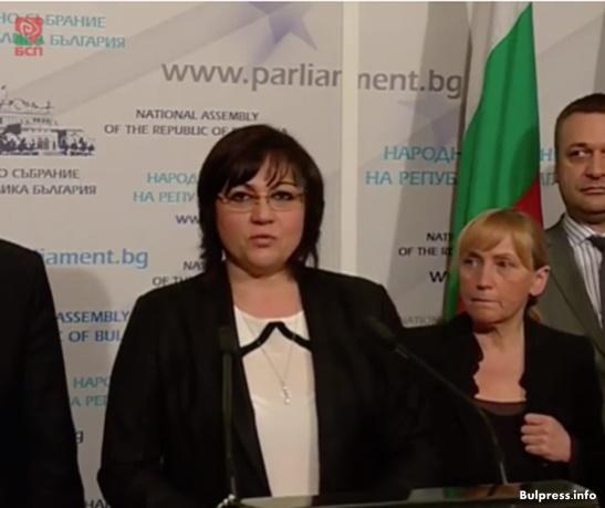 Корнелия Нинова: Управляващите искат да заметат следите от оградата
