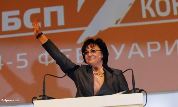 Националният съвет на БСП одобри финансиране за партийната телевизия