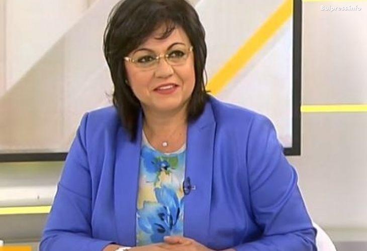 Корнелия Нинова ще се срещне с министър-председателя на Македония Зоран Заев