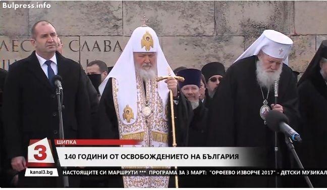 Президентът Радев: На този див, чутовен връх се прекланяме пред героите на българската свобода!