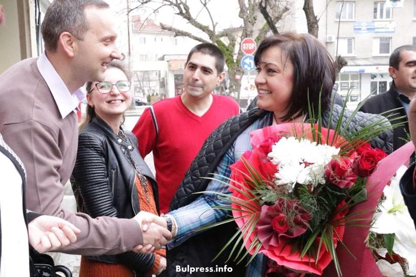 Нинова: Кърджали е България. Изказването на Ердоган за Кърджали е поредната провокация към суверенитета и националната цялост на България