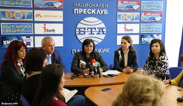 Корнелия Нинова: Искаме стенограма от разговорите на срещата във Варна