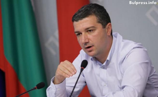 """По предложение на """"БСП за България"""" се създава временна комисия за сделката с ЧЕЗ"""