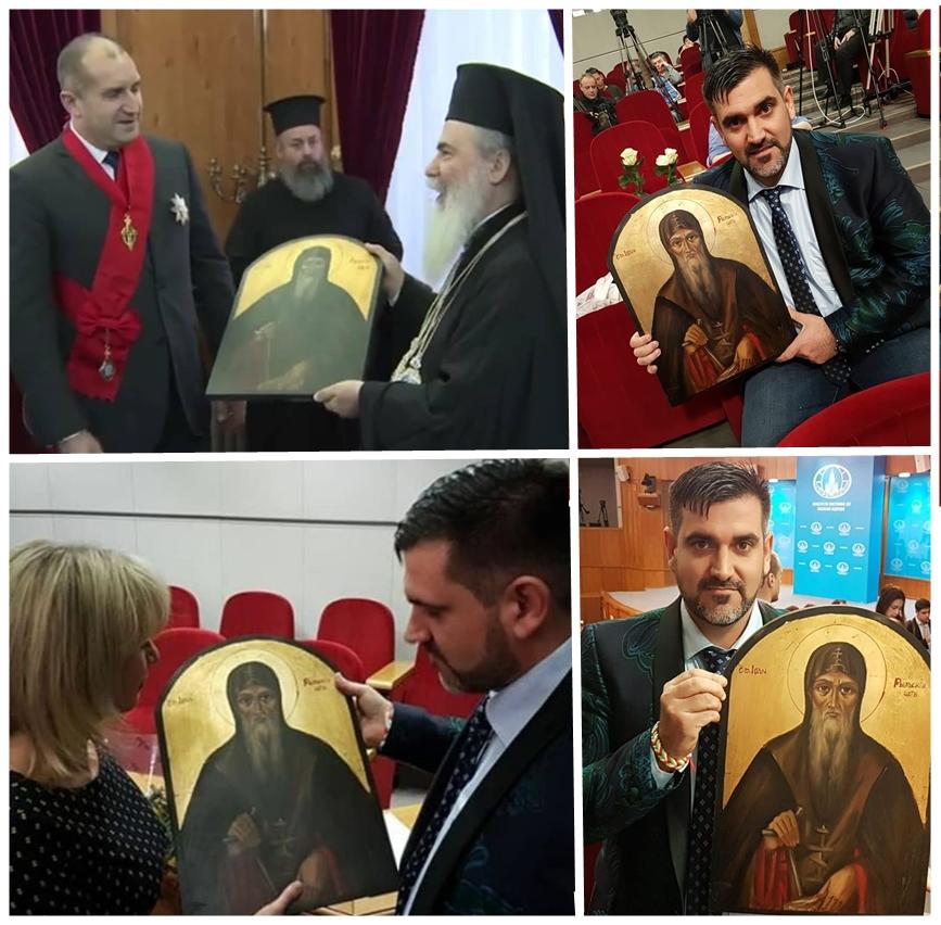 Радев в Йерусалим! Божията промисъл или дългата ръка на Русия?
