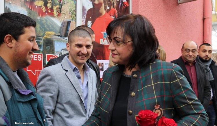 АДФИ и Сметната палата да проверят сделките на община Пазарджик