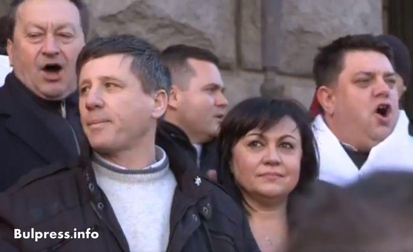 Протест пред министерството в София
