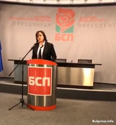 Нинова с изявление след срещата с чешкия посланик в централата на БСП