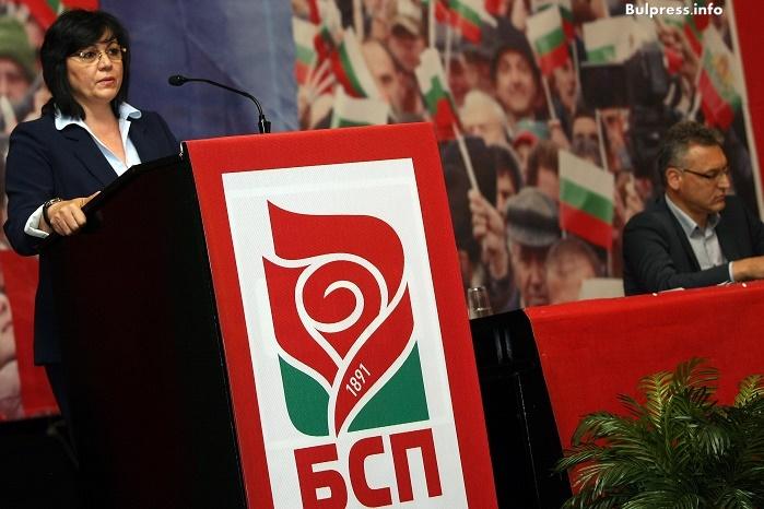 БСП: Борисов да заяви на Ердоган, че изказването му за Кърджали е неприемливо