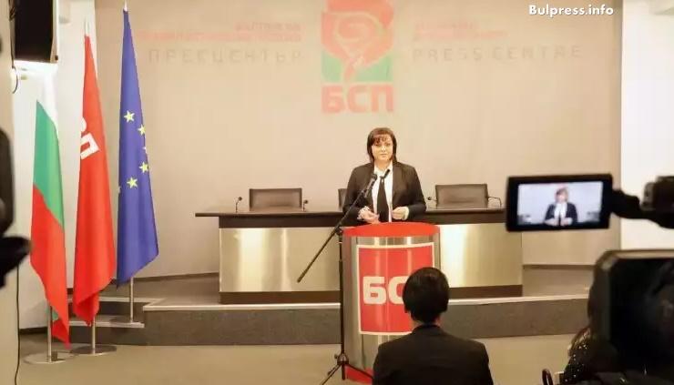 Корнелия Нинова: Започваме подписка сред българите за спиране на сделката с ЧЕЗ