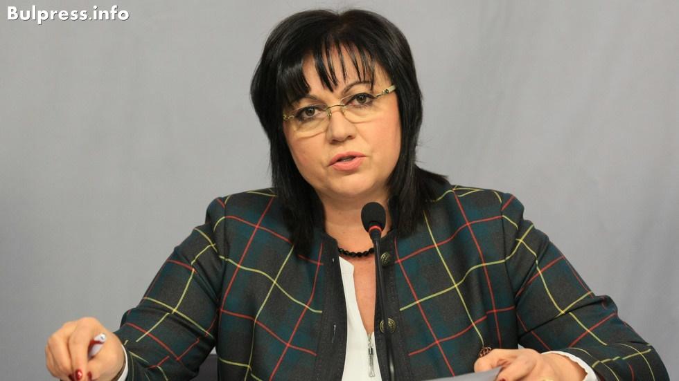 Корнелия Нинова: Изказването на Дол разделя българското общество