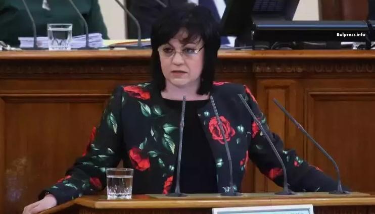 Корнелия Нинова: Корупцията влачи не само ГЕРБ надолу, а и цяла България