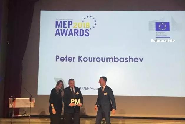 """Петър Курумбашев е евродепутат на годината в категория """"Транспорт"""""""