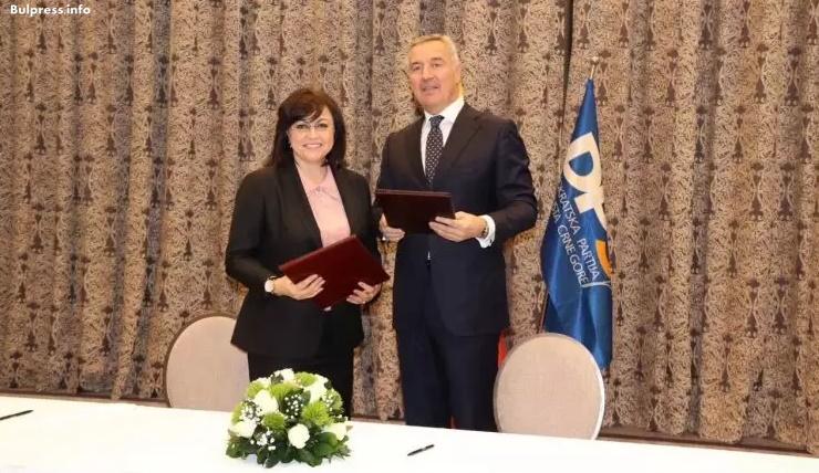 Корнелия Нинова: С Джуканович Черна гора избра по-доброто си бъдеще