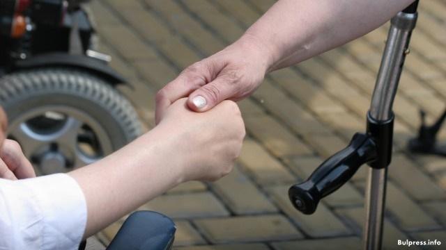 БСП подкрепя исканията и протеста на хората с увреждания