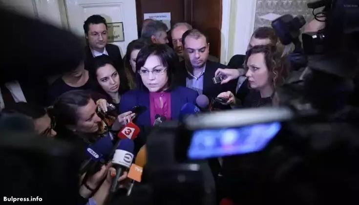 Корнелия Нинова: Внесохме предложение за намаляване на заплатите и отпуските на депутатите
