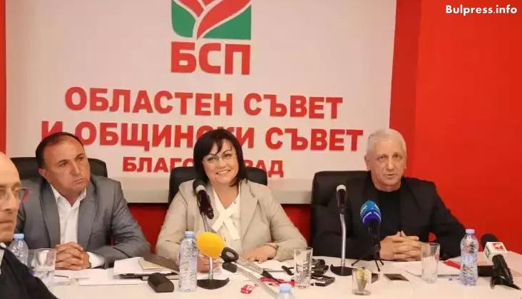 Корнелия Нинова: Структурите на АБВ се връщат в БСП