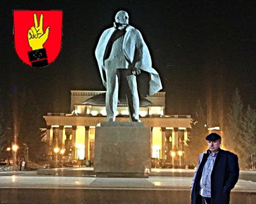 Комунизъм или Дисциплинираща Процъфтяваща Демокрация