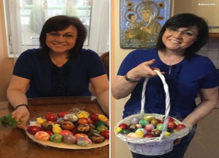 Корнелия Нинова сподели личен момент от Великденските празници
