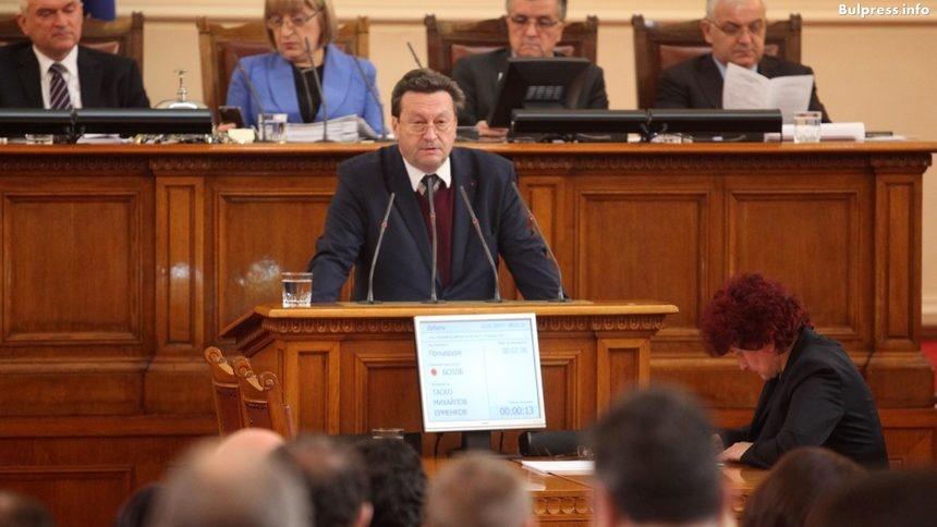 Таско Ерменков към Владислав Горанов: Не се ли притеснихте, че потенциален купувач на ЧЕЗ е фирма, която не отговаря на критериите