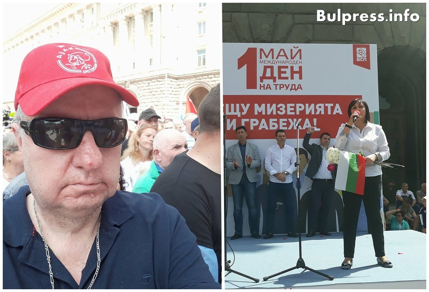 Марио Трайков: Голям митинг направиха БСП днес!