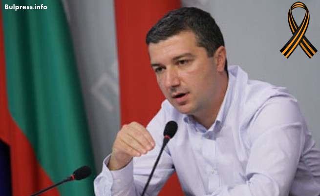 Драгомир Стойнев: Време е за осъзнаване и обединение около национални цели