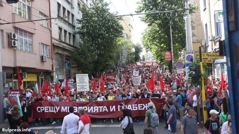 15 000 на първомайското шествие  срещу мизерията и грабежа