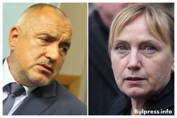 Елена Йончева от БСП осъди Бойко Борисов и ГЕРБ