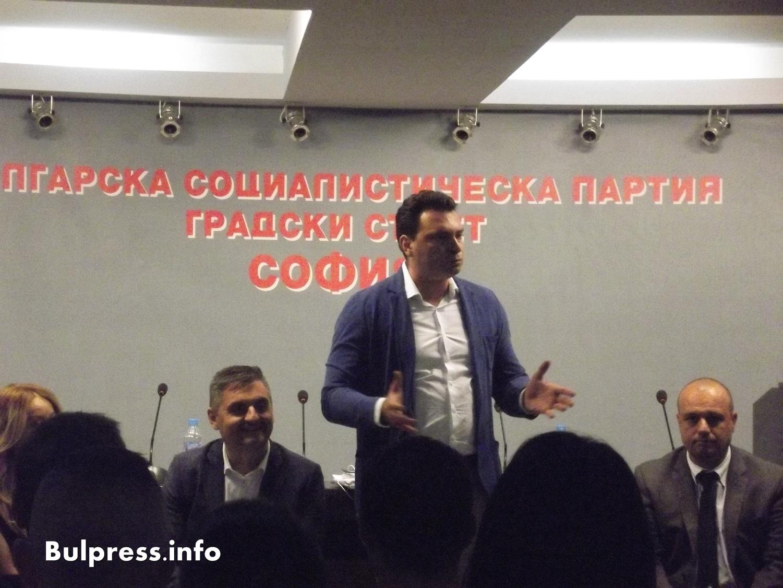 Кирил Добрев: БСП София