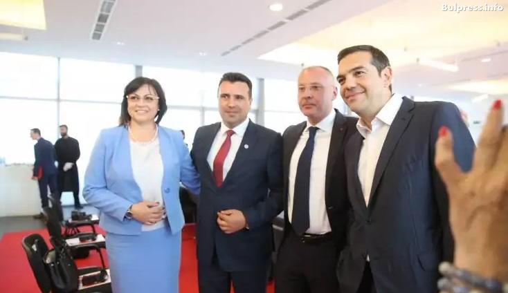 """Корнелия Нинова ще постави въпроса за """"Пакета за мобилност"""" пред левите правителствени лидери от Европа"""