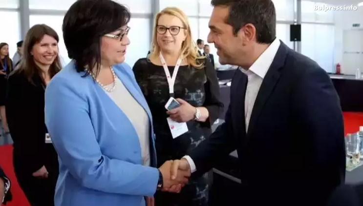 Корнелия Нинова: Интеграцията на Западните Балкани е пътят за развитието на Европа
