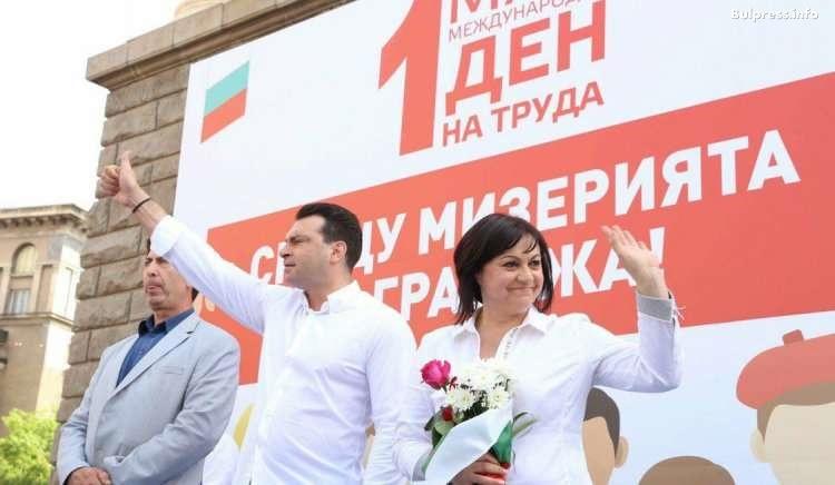 Калоян Паргов: България трябва да се промени и всички българи да имат шанс да работят и живеят достойно тук