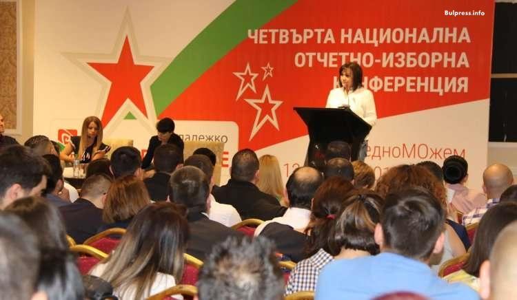 """Корнелия Нинова: Обръщението """"мон шери"""" към Борисов ще струва цял транспортен бранш на една страна"""