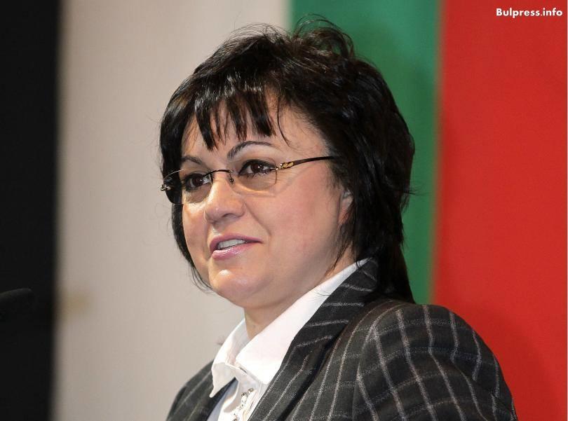 Председателят на БСП Корнелия Нинова ще учааства в конференция за европейската отбрана