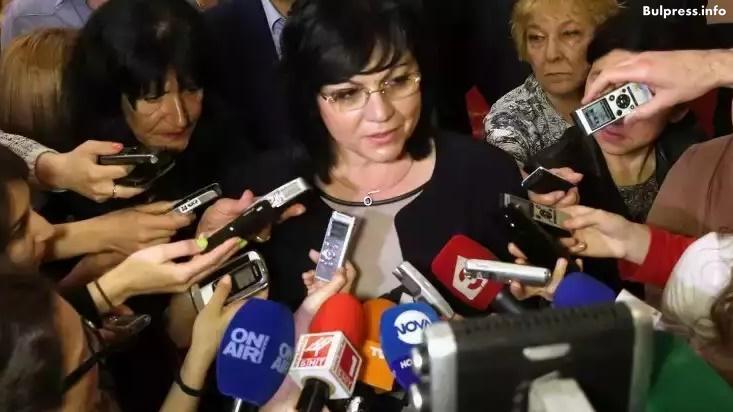 Корнелия Нинова: Среща имаше, конкретен резултат - ще чакаме