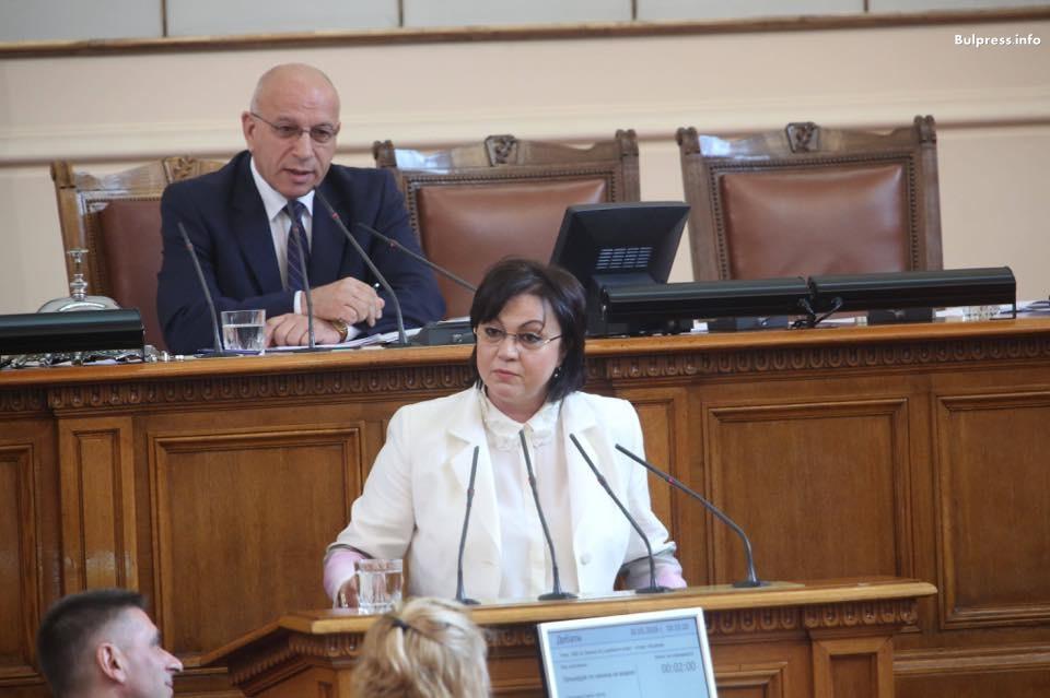 Корнелия Нинова: Единственият официално признат от българския съд лъжец е премиерът Борисов
