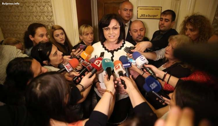 Нинова след срещата с Валери Симеонов: Имаме нова ситуация – търсят се плаващи мнозинства