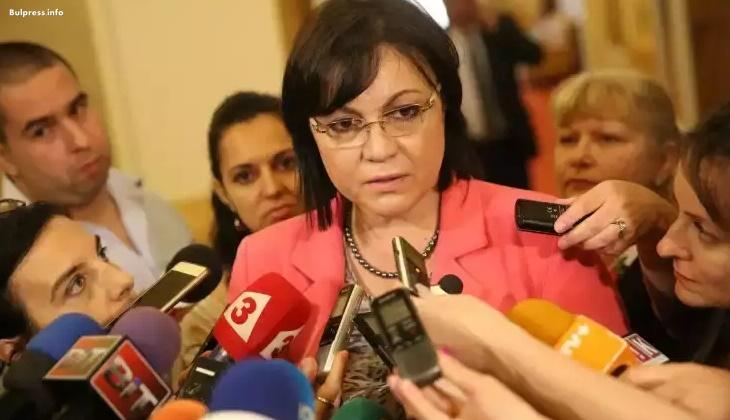 Корнелия Нинова: Посещението на Борисов в Русия- много условности, много неизвестни, никаква яснота