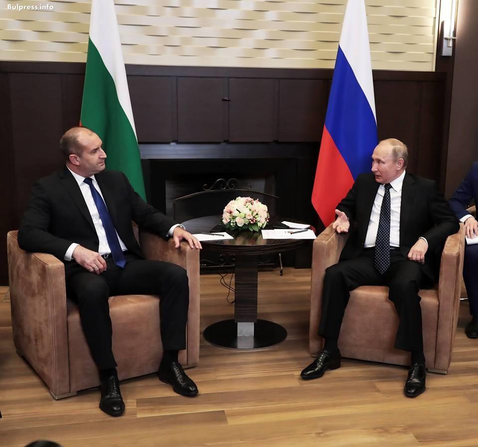 Посещението на Румен Радев в Русия бе изключително важно