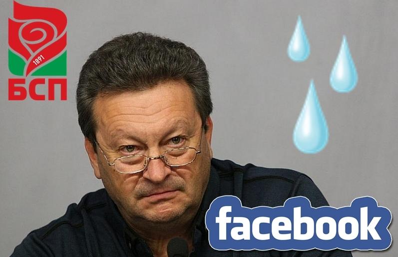 Вижте как отговори Таско Ерменков на тези дето мътят водата !