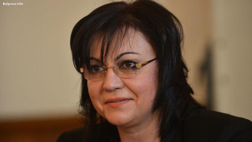 Корнелия Нинова за Таско Ерменков: Така не се прави!