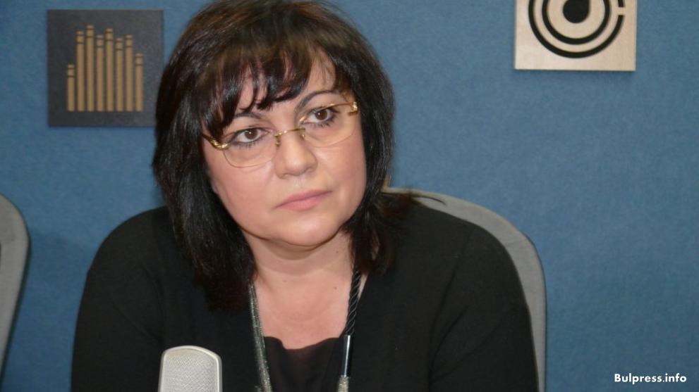 Корнелия Нинова: Ние държим на семейните ценности и децата си. Не ни натрапвайте Истанбулската конвенция и гей браковете. Ще има обратен ефект