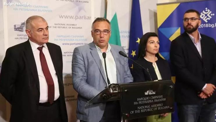 Антон Кутев: Провал в политиката на МС по интеграция на ромите