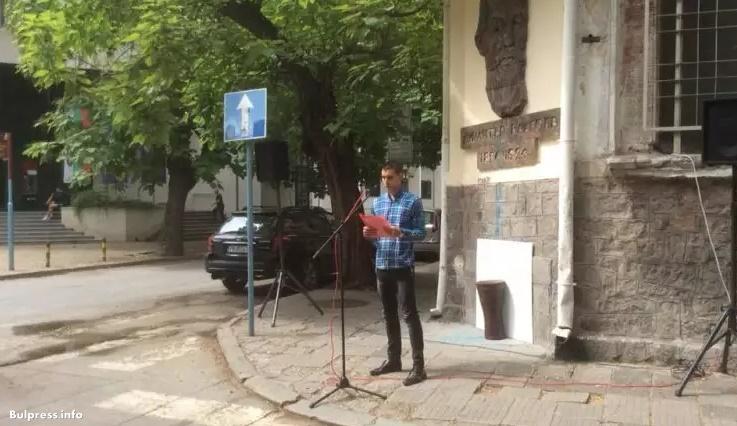 Пловдивските социалисти отбелязаха 162 години от рождението на Благоев