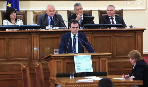 Жельо Бойчев: БНБ още не е предоставила информация за поетите ангажименти на банки към Инерком