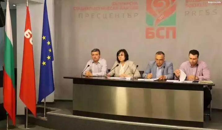 Корнелия Нинова: Не е човешко и нормално- депутатите да лежат по плажовете, а майките с децата- в палатките и по жълтите павета