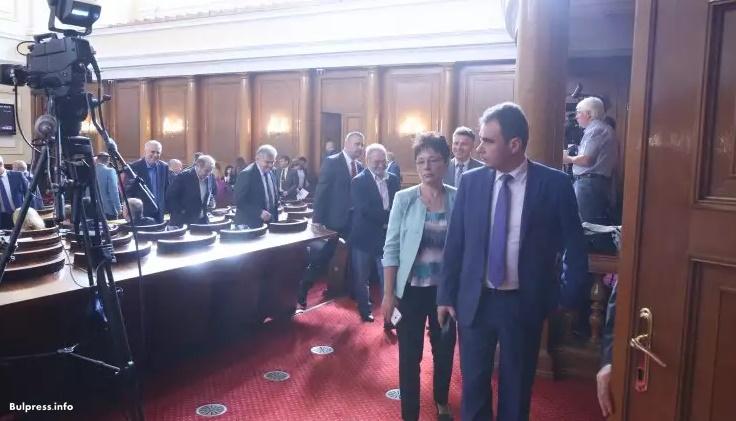 БСП напусна пленарна зала на НС