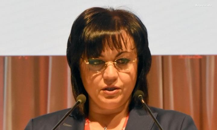 Корнелия Нинова пред областните председатели на БСП: Визията ни за бъдещето на България трябва да стигне до всеки българин