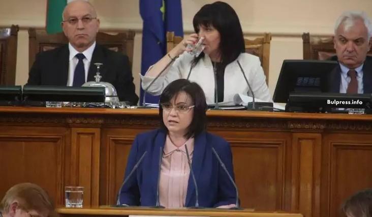 Корнелия Нинова: Време е народът да въздаде справедливост по единствения законен начин- с волята и гласа си на предсрочни избори