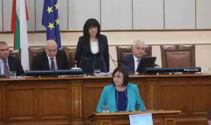Корнелия Нинова: Ще е неморално и нечовешко докато майките на децата с увреждания през лятото са пред НС с децата си, ние да сме по плажовете